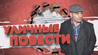 Уличные повести: Кого украинцы хотят видеть Президентом - ДартВейдера,  Чебурашку или Свинку Пепу?
