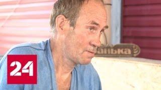 Смотреть видео В Новосибирске неравнодушные люди спасли мужчину, которого родственники выгнали на улицу - Россия 24 онлайн