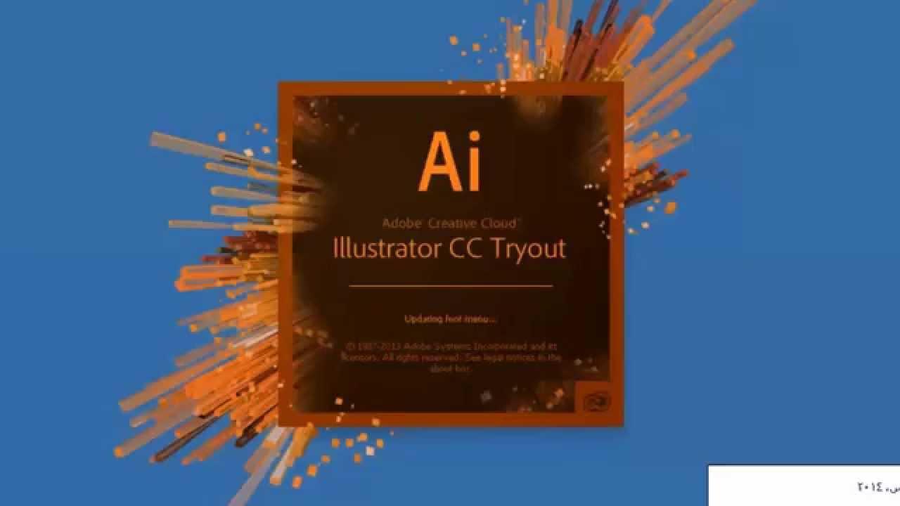 adobe illustrator cc 2019 wont open