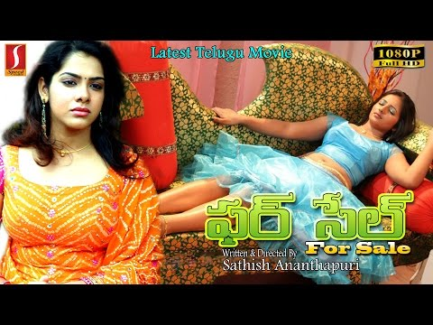 FOR SALE Latest Telugu Full Movie | Telugu Movies | Telugu Dubbed Movies 2016 New Release