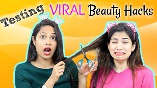 OMG!! Testing VIRAL Beauty Hacks ... | Shruti Arjun Anand thumbnail