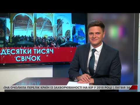 НТА - Незалежне телевізійне агентство: НАЙЦІКАВІШІ НОВИНИ У «ПРАВДА.НАЖИВО» (16 липня 2019)