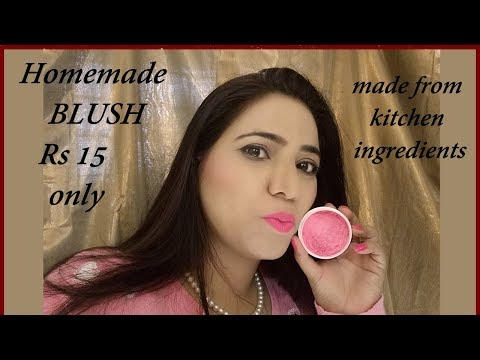 Homemade Blush | Rs 15 only | घर में बल्श बनाये | kitchen ingredients | pink cheeks | SurSweeet 😊