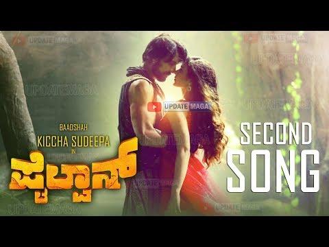 Sudeep Pailwan Movie 2nd Song | Kiccha Sudeep | Aakanksha Singh | Ravishankar | Pailwan Update