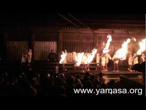 Takisanji Ogre festival - 滝山寺鬼まつり