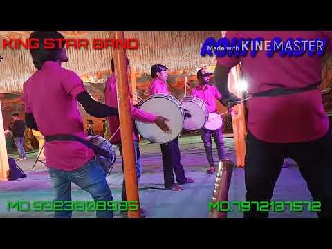 Garaba Songs King Star Band Sajjipur 27, 2020