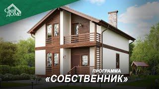 Свой Дом kz 40