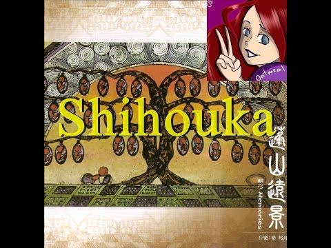 Shihouka 偲芳歌 [Oatmeal Cover] Juuni Kokki