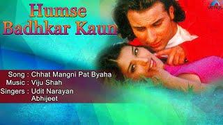Humse Badhkar Kaun : Chhat Mangni Pat Byaha Full Audio Song | Saif Ali Khan, Sonali Bendre |