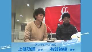 2013年2月18日(月)20:30~21:00 放送。 「Dreaming!!」は、こどもた...