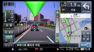 Pioneer サイバーナビ AVIC-VH99HUD 商品紹介 thumbnail