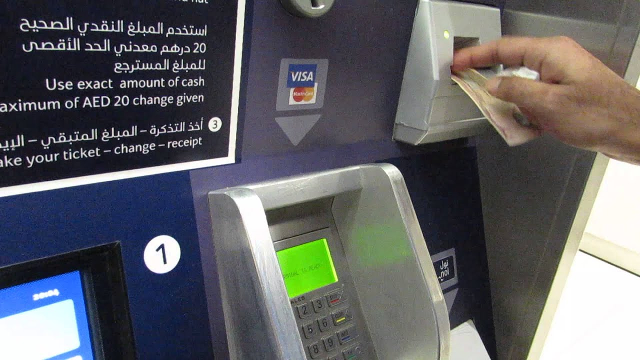 Buying A Ticket In Dubai Metro Station Youtube