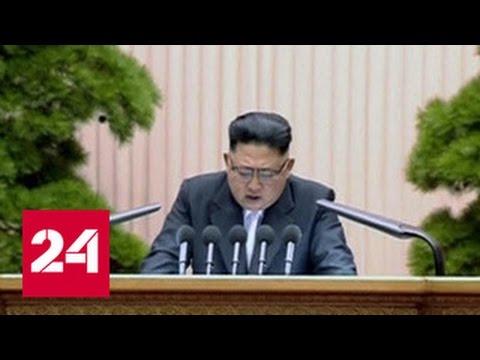 Южная Корея и США создадут спецотряд для убийства Ким Чен Ына