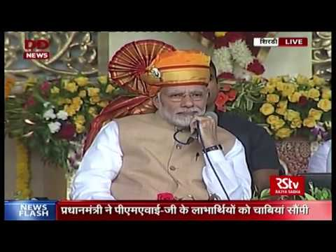 PM Modi interacts with PMAY-G beneficiaries from Maharashtra