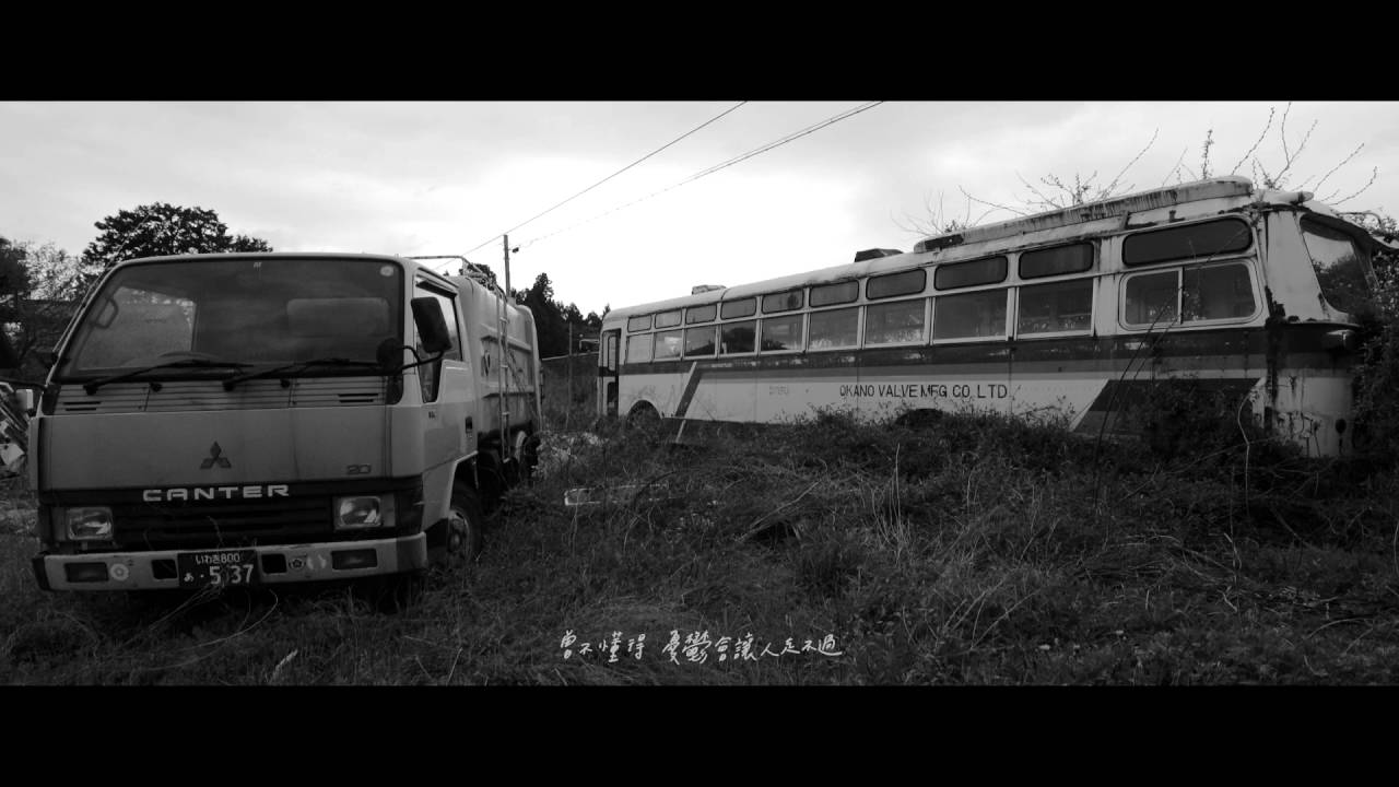 蕭煌奇 Ricky Xiao - 停了的鐘 Regrets (華納 official HD 官方版MV)