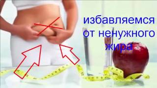 метод гаврилова для похудения меню на неделю