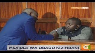 Michael Oyamo kizimbani kwa kesi ya mauaji #SemaNaCitizen