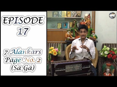 Episode - 17 | Advanced Alankar (Page 2nd) for Singing & Harmonium | Learn Free Music in English