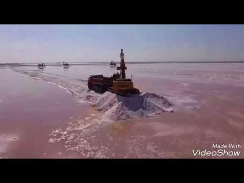 SEA SALT PRODUCTION FIELD