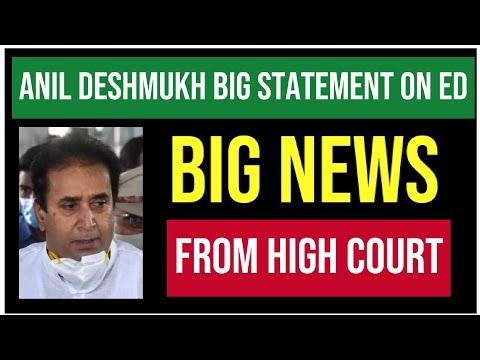 Anil Deshmukh Bombay High court Big Update   Anil Deshmukh Big Tweet On Ed Investigation