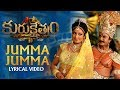 Jumma Jumma Lyrical Video | Kurukshetram Telugu Movie | Darshan,Haripriya | Munirathna|V Harikrishna