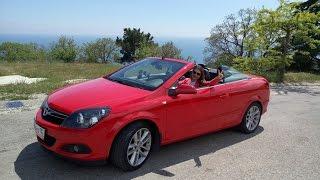 Обзор кабриолета Opel Astra TwinTop. Аренда машины в Крыму(, 2016-05-11T06:16:26.000Z)