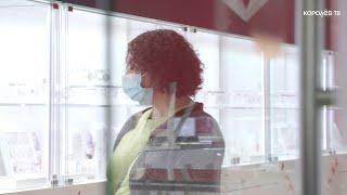 Как люди в соцсетях реагируют на новости о коронавирусе?