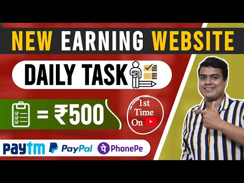 New Earning App Today | Earn Money Online | Earn Daily Free Paytm Cash Without Investment | #Damefun
