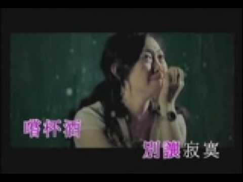陳奕迅 - 葡萄成熟時