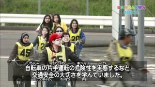 【Notícias(ニュース)】 ・Saudação ao maratonista Ryo Yamamoto, re...