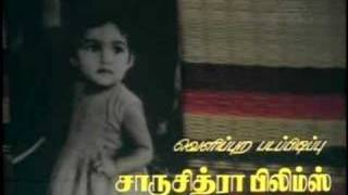 mouna raagam extraordinary title BGM