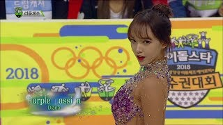 【TVPP】 CHENG XIAO(WJSN) – Rhythmic Gymnastics, 성소(우주소녀) – 리듬체조 연기 @Idol Championship 2018