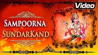 Sampoorna Sundar Kand | Sampurna Ramayan | Ashok Vatika