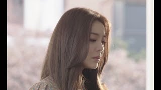 """Watch: Ailee Tenderly Sings """"Rewrite..If I Can"""" OST In New MV(News) - Stafaband"""