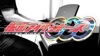 Kamen Rider Orz's Insert songs for Tatoba combo and Gatakiriba comb...