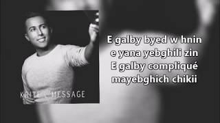 Krite L'message | Aymane Serhani (Lyrics)