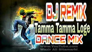 TAMMA TAMMA LOGE - DJ Dance Mix (HINDI DJ SONGS) HARD_DHOLKI_MIX HINDI_NEW_DJ | Wazir Ali Sitamarhi