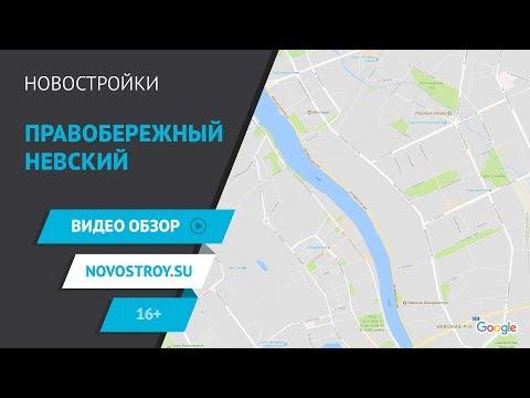Новостройки Невского района и улицы Дыбенко. Промзоны, заправки, пробки и Нева