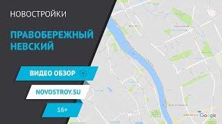 видео Новостройки у метро Дыбенко ул. от 1.09 млн руб в Санкт-Петербурге