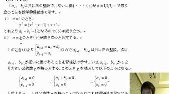 過去 東大 問 数学