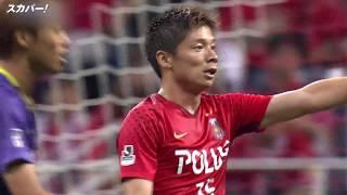 ルヴァンカップ GS第6節 浦和レッズ×サンフレッチェ広島のハイライト映...