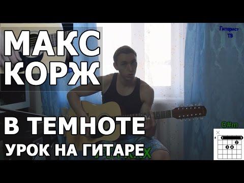 София Ротару - Хуторянка текст песни(слова)