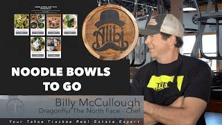 Alibi/Dragonfly Noodle Bowl Take Out