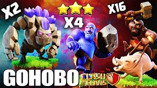 How to GoHoBo - TH8 Attack Strategy for 3 Stars | Th8 GoHoBo | Th8 Best war | Clash of Clans