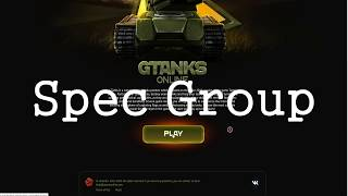 M4D_GENiUS Plays GTanks FT. OUFA, Xbo0m, Claudiu