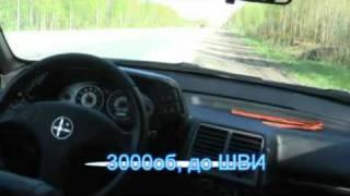 Шумоизоляция моторного щита ВАЗ 2110 (замеры) ч2