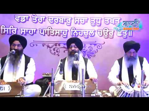 Bhai-Ravinder-Singhji-Darbar-Sahib-At-G-Sisganj-Sahib-On-21-Jan-2017