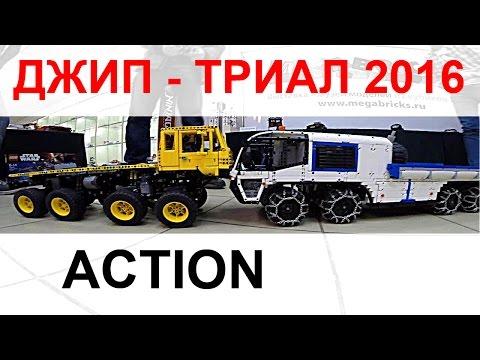 Lego Technic Fest in Moscow 2016 – Action