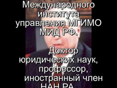 Знаменитые армяне России 2012 (часть2)