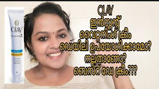 Olay Natural white instant glowing day cream Best day cream??